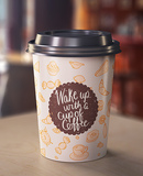 Стаканчик Wake up with a cup of coffee, 255 мл